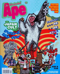 The Japan Cult Issue